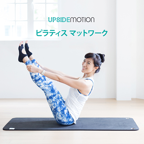 Upside Motion Japanese Pilates Mat class with Yuki